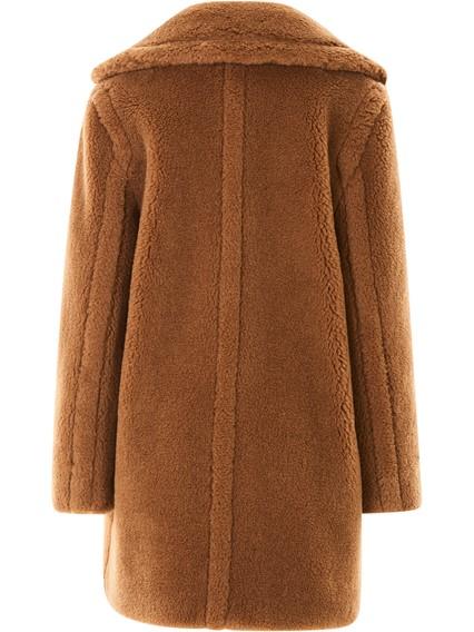 Max Mara Beige Uberta Coat Available On Lungolivigno Com