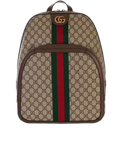 9265cf0f0f10 gucci BEIGE GG SUPREME BACKPACK available on lungolivigno.com - 27631