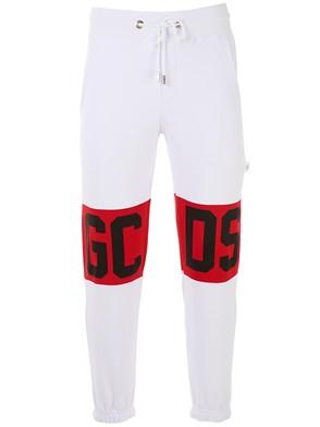 GCDS - WHITE LOGO PANTS