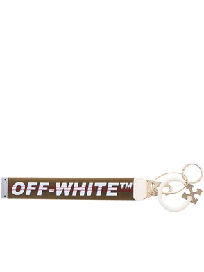 OFF WHITE - WHITE AND GREY KEYRING